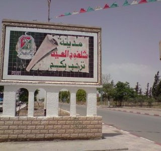 REPORTAGE: Le centre de développement intégré de la filière avicole à Chelghoum Laïd : Quand la compétence prime