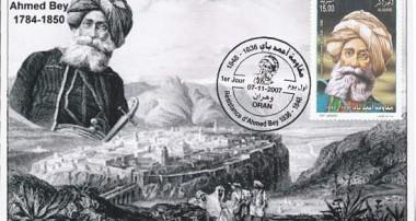 Culture : Nouvel essai de Chérif Abdedaim Constantine, la saga des beys, un pan de notre histoire ressuscité